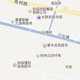 浙江三番田品牌管理有限公司